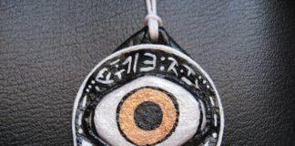 «Око» кулон из натуральной кожи с росписью акрилом